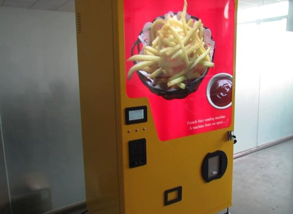 BEYONDTE ELECTRONICS CO., LIMITED FRY VENDING MACHINE